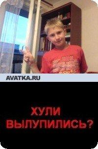 Андрей Бовырин