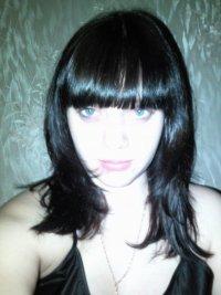Юлия Анищук