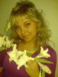 Алиса Баштанник