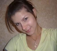 Анна Балынская