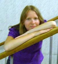 Марина Апрелова