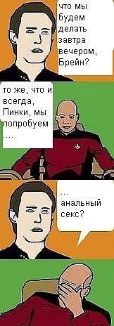 Игорь Авдеенков