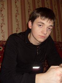Алексей Авилкин
