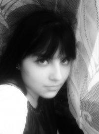 Виктория Bovio