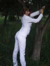 Katerina Romanyuk
