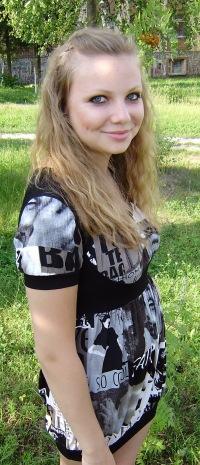 Анастасия Вербило