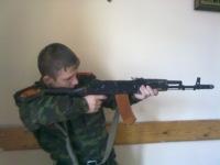 Владимир Братусь