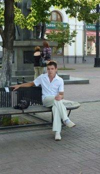Виталий Арсланов