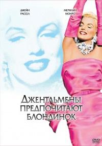 Татьяна Вицюк
