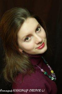 Юлия Бирючкова