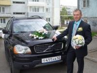Евгений Бастрыгин