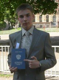 Alexey Nabatov