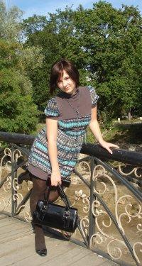 Anastasia Bobkova