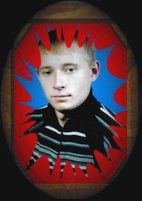 Сергей Волык