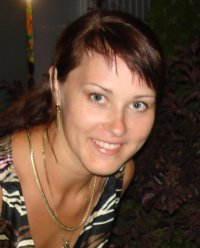 Татьяна Бомко