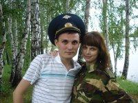 Ирина Ахмедьянова (Сучкова)