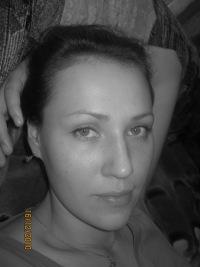 Radaris Россия: Поиск Вера Евстигнеева? Проверьте детали анкетных данных в отношении любого человека незамедлительно онлайн!