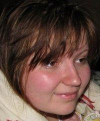 Софья Виноградова (Дорогина)
