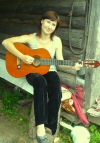 Юлия Арзамасова