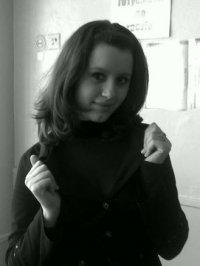 Берта Вишнякова