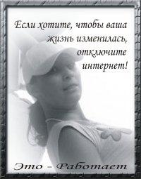 Наталья Брыкова (Усольцева)
