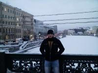 Sergey Averkin