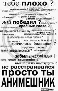 Дима Винницкий