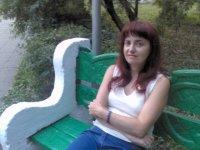Marina Kyzmina