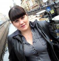 Ирина Влас (Юрьева)