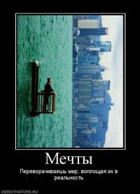 Юля Величко