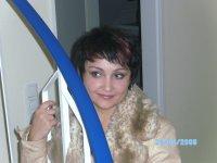 Olga Seewald