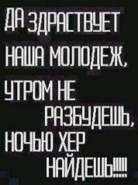 Ерлан Беркутов