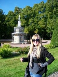 Janna Volkova