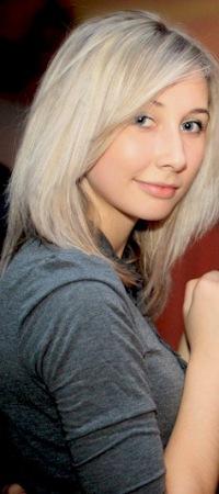 Алина Башарова