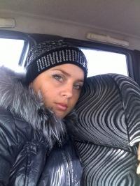 Алина Алексанян