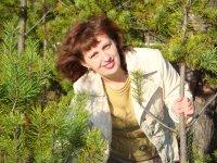 Наталья Вдовыченко