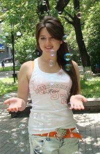 Tamara Avetisyan