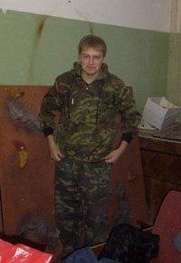 Алексей Бояршинов