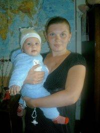 Александра Сажина (Гагарина)