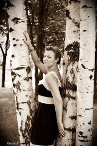 Antonina Frolova