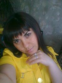 Liana Sarkisyan