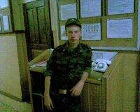 Stepan Serov
