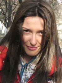 Ирина Белоусова