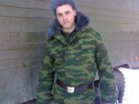 Александр Галайчук