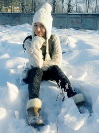 Alena Teterina