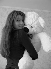 Оксана Литвинцева ((Громадская))