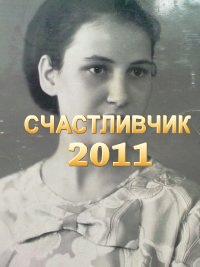Malika Lika