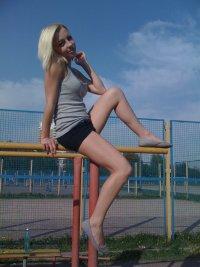 Katerina Malina