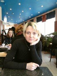 Viktoria Cernei