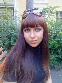 Юлиана Бондаренко
